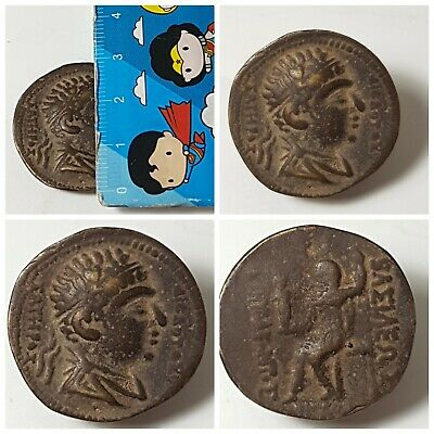 Central asia Bactrian old bronze coin