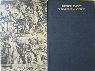 1975 Scythian gold Ukraine Slav Byzantium jewelry Museum book Russian USSR SOVIE