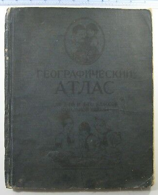 1938Geographical Atlas Palace Soviets geodesy Stalin NKVD cartography book USSR