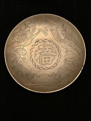 """Antique Chinese Heavy Brass Engraved Dragon Bowl 10"""" Diameter Made in China"""