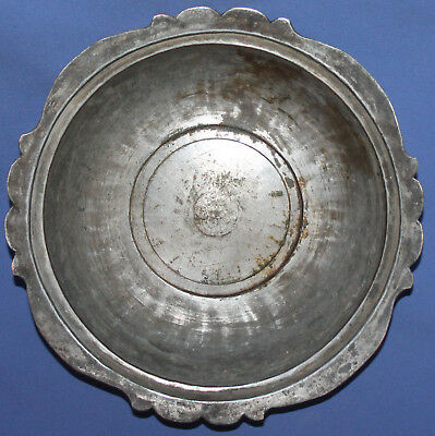 Antique Hand Made Islamic Folk Metal Bowl