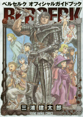 small booklet Mizuho Kusanagi Yona of the Dawn akatsuki stage version
