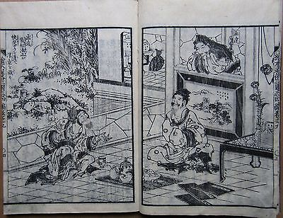 Vintage Japanese Book,Orig.,Woodblock,Three Kingdoms,Picture,Hokusai,Taito,#49
