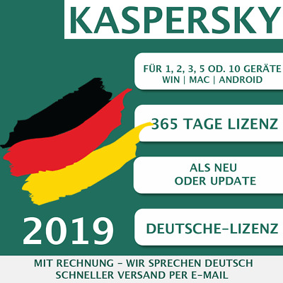 Kaspersky Internet Security 2019 DE [1 PC, 2 PC, 3 PC, 5 PC  10PC  GERÄTE USER]