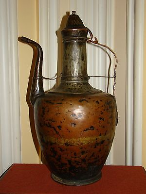 "Antique Handmade Copper Arabic/Persian/Islamic Tea Pot/Pitcher 16""Tall"