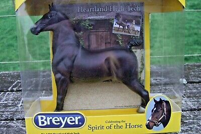 Breyer Horse 2012 Heartland High Tech Hackney Aristocrat Pony mold New in Box!