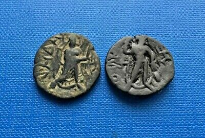 Indian Kushan Empire lot of 2 coins drachms