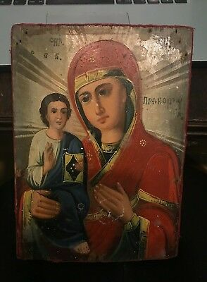 Antique Russian Orthodox Icon Jesus Christ Virgin Mary 19C Young Jesus Original