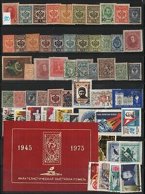 LOT OF 19 Old Russia Stamps 1902-1910 - $0 99 | PicClick