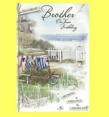 "Brother Birthday Card LARGE 9/""x6/"" Simon Elvin Traditional Lake Scene Male Mens"