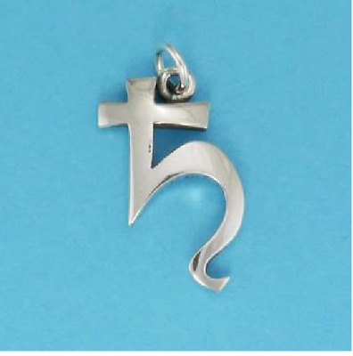 3f17a874c Planet SATURN SYMBOL CHARM JEWELRY 925 Sterling Silver or 22 K Gold Vermeil
