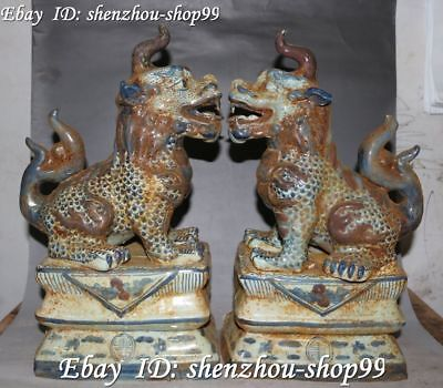 "16"" Old Chinese Porcelain Kylin Kirin Chi-Lin Kilin Qilin Unicorn Beast Pair"