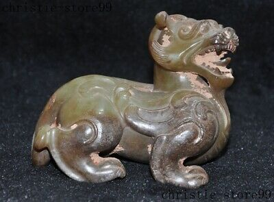 "4""Antique Chinese natural Hetian jade Carved Feng Shui Pixiu beast animal Statue"