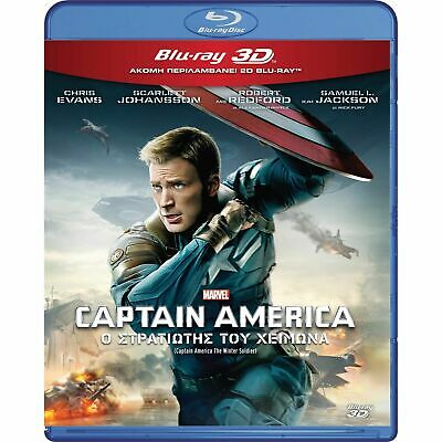 Captain America - The Winter Soldier - 3D + 2D Blu Ray - New / Sealed - Uk Stock