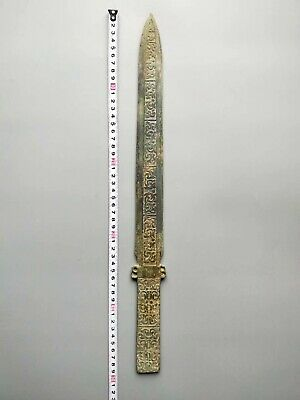 China Ancient West Zhou Dynasty Warriors Close Combat Bronze Weapon Dagger Sword