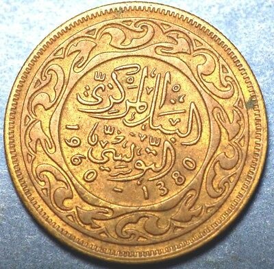 Tunisia Coin Undetified