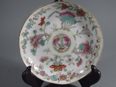 Rare China Chinese Porcelain Enamel plate Ming Dynasty Chenghua ca. 1465-1487 #3