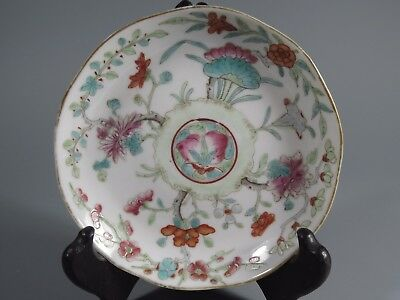 Rare China Chinese Porcelain Enamel plate Ming Dynasty Chenghua ca. 1465-1487 #4