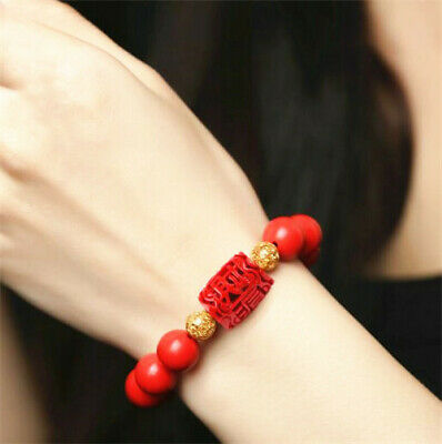 Chinese 8MM Natural Red Organic Cinnabar Elastic Bracelet Lucky Amulet Gift ♫