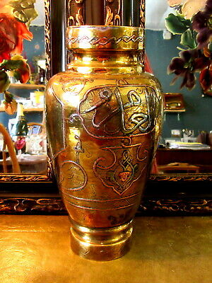 *CAIROWARE Vase *ISLAMIC *ARABIC * Brass with INLAID SILVER *COPPER Inscriptions