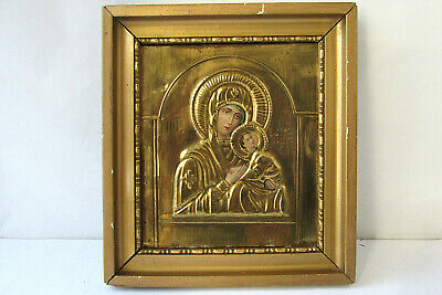 Antique Russian icon with  brass oklad (Riza) Virgin and Child