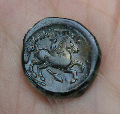 Philip II Alexander the Great Dad OLYMPIC GAMES Ancient Greek Coin Horse Pedigre