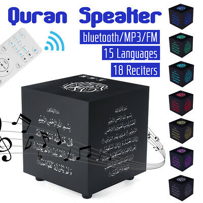 7 LED Light Quran Touch Speaker Islamic Gift Muslim Player Lamp FM MP3 Remote ☆