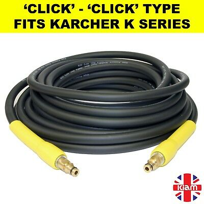 8m Karcher K Series Pressure Washer Hose Click Click - VERY FLEXIBLE - ANTI-KINK