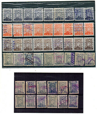 48 Old Greek Revenue Stamps 1951-1975 in Drachmas 1-300000 USED Trades Fund IKA