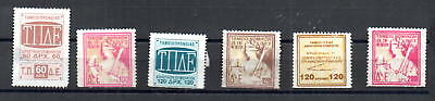 6 Old Greek Revenue Stamps all in Drachmas (60 to 200) UNUSED Provident Fund etc