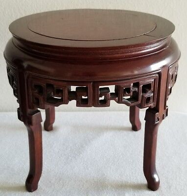 Superb Chinese Rosewood Hand Carved Stand/base For Fish Bowl/vase/statute 71/2""