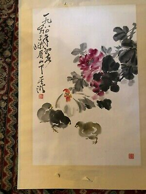 Vintage/antique Chinese Floral Painting With Birds On The Paper