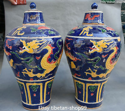 44CM China Porcelain Ancient Dragon Beast Wine Jars Pot Vase Bottle Pair Statue