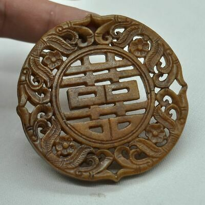 Chinese ancient old hard jade hand-carved pendant necklace ~Double happiness M18