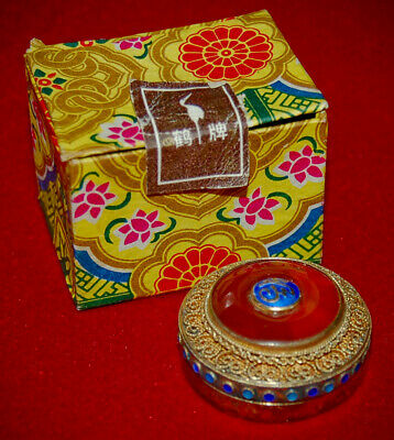Oriental Collection Sale CLOISONNE Snuffer 1960's With ORIGINAL Box!