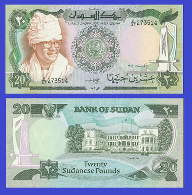 Reproductions Biafra 5 Pounds ND UNC 1968-69
