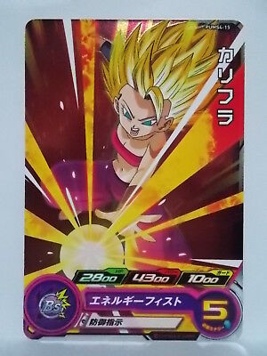 Super Dragon Ball	Heroes Ultimate Booster Pack	PUMS 4-15	Caulifla