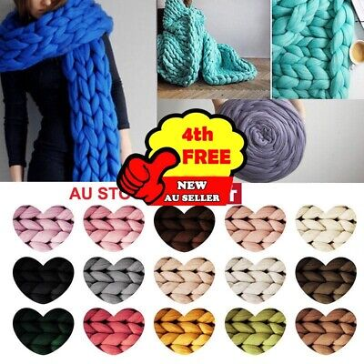250g Super Thick Bulky Wool Yarn Soft Chunky Hand Knitting Hat Scarf Blanket GY