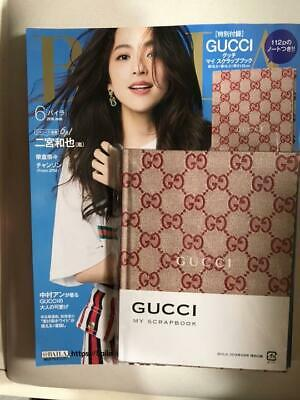 """New """"GUCCI"""" Notebook Limited Edition """"BAILA"""" Japanese Magazine Appendix"""