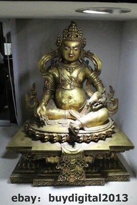 "22"" Tibet Buddhism Bronze 24K Gold Gilt Mouse Yellow Jambhala Mammon Buddha"