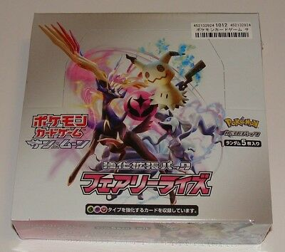 Japanese Pokemon, Sun & Moon Fairy Rise Booster Box SM7b Sealed