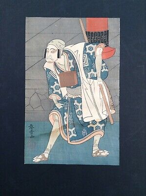 Antique Japanese Woodblock Print Actor Warrior