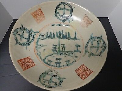 Antique Chinese Ming Dynasty 16th-17th c. Large Swatow Split Pagoda Charger