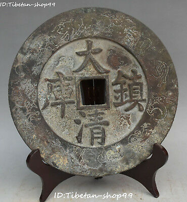 Old China Bronze Ware 12 Zodiac Animal Ancient Money Hole Coin Currency Statue