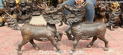 "26""Rare Chinese Bronze Dragon Beast kylin Kirin Chi-Lin Kilin Qilin unicorn Pair"