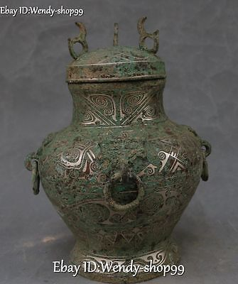 "11"" Rare Ancient Bronze Ware Silver Dragon Phoenix Beast Container Pot Jar Crock"