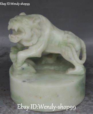 Chinese Natural Jade Carving Tiger Tigers Violent Zodiac Year Animal Statue