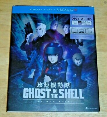 Ghost In The Shell: The New Movie Blu Ray / Dvd / Digital - Brand New!!!