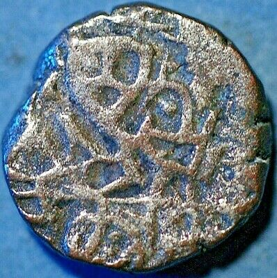 India Ancient coin Silver ND