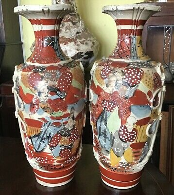 "A Non Matching Pair Of 15"" Signed Antique Japanese Kyoto Satsuma Vases"